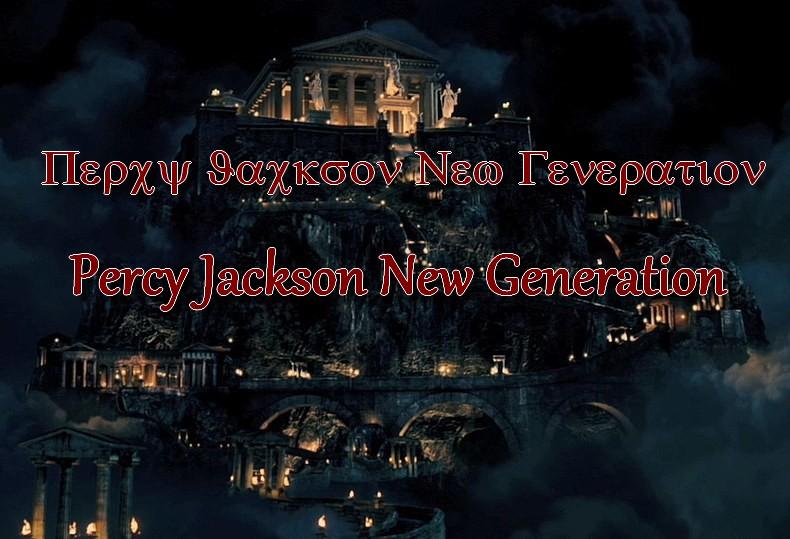 Percy Jackson New Generation