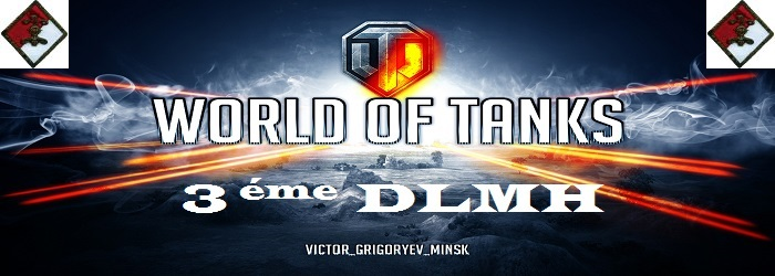 World Of Tank Forum de la 3DLMH