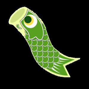 item vert