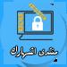 http://i35.servimg.com/u/f35/19/43/42/88/lock10.png