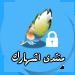 http://i35.servimg.com/u/f35/19/43/42/88/ooi10.png