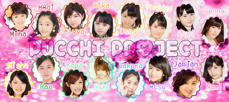 Pucchi! Project