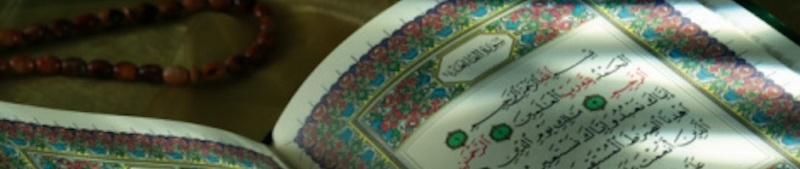 القرآن كتاب الله المنظور والمقدور