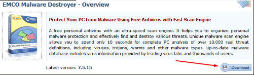 برنامج EMCO Malware Destroyer للتخلص البرمجيات الإعلانية الخبيثة