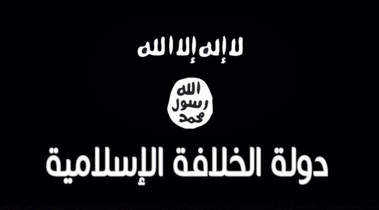 منتدي مناصر لدولة الخلافة الاسلامية