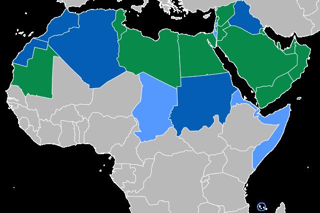 خمنة العربية