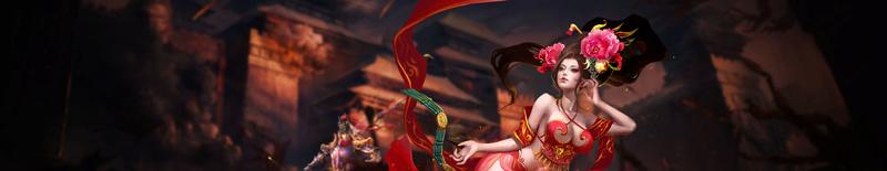 Thiên Long Bát Bộ - Chiến Cuồng