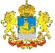 Обсуждение областного бюджета Костромской области