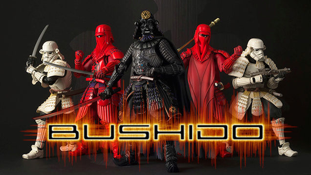 Bushido Clan of Pirate Galaxy