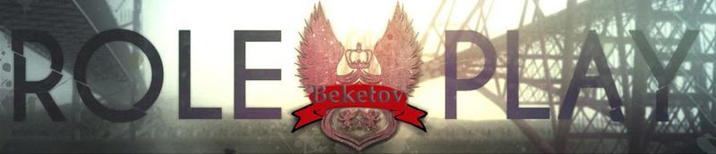 CriminalRussia(Beketov Life)-Временный форум